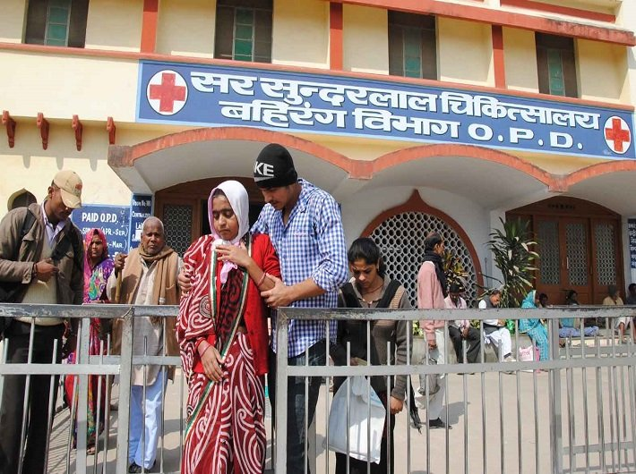 Sir Sundarlal Hospital, BHU