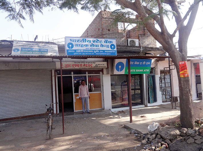 A common service centre in MP`s Sagar district