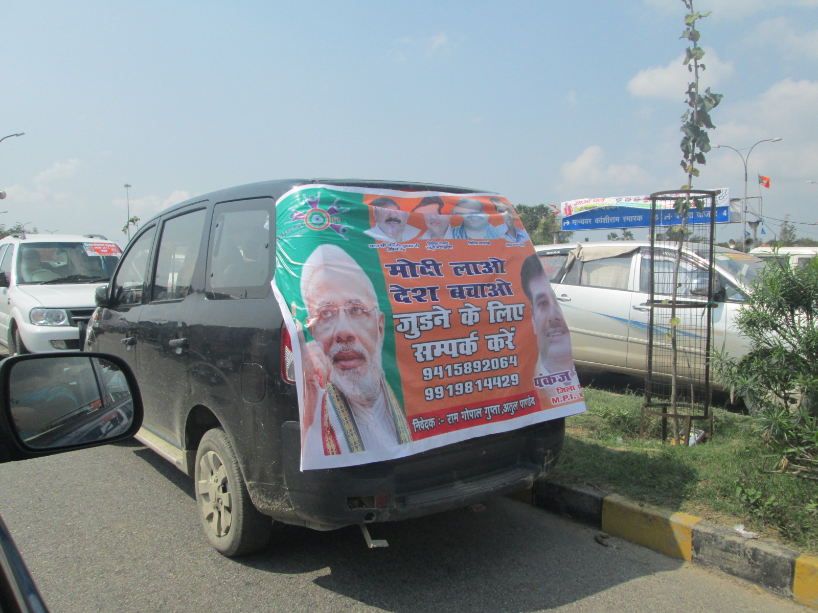 Modi supporters in Lucknow