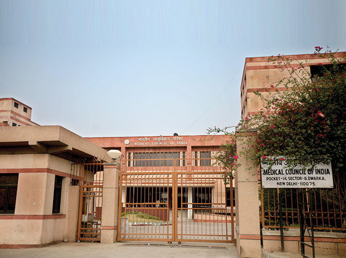 What`s cooking in there? The Medical Council of India headquarters at Dwarka in Delhi