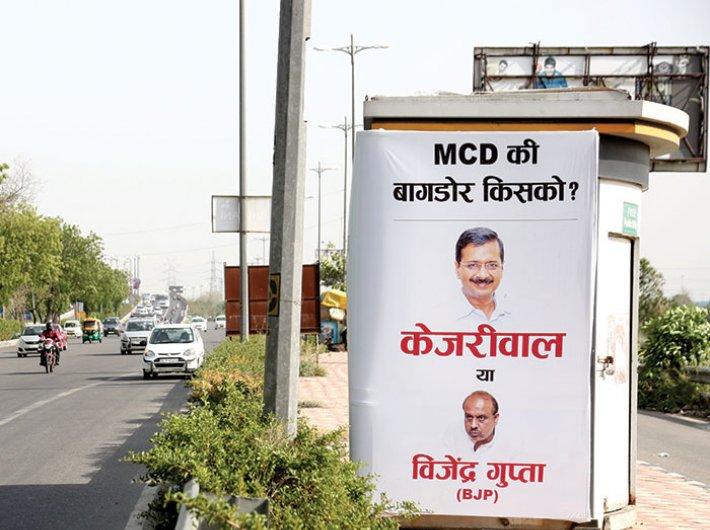 MCD Elections 2017: Kejriwal, Yogendra Yadav Cast Their Vote