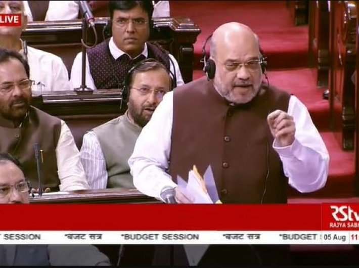 Home minister Amit Shah in Rajya Sabha on Monday (image via Twitter)