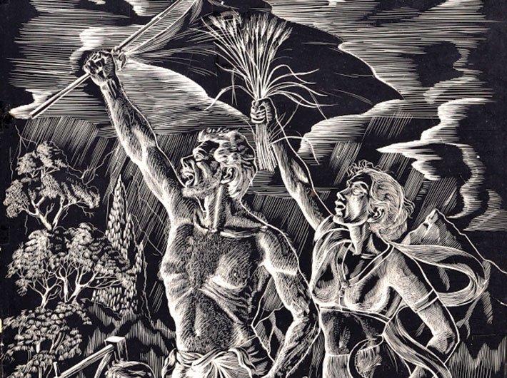 BM Anand`s `Renaissance (Navchetna)`, Pen on Paper, 1953 (sketch)