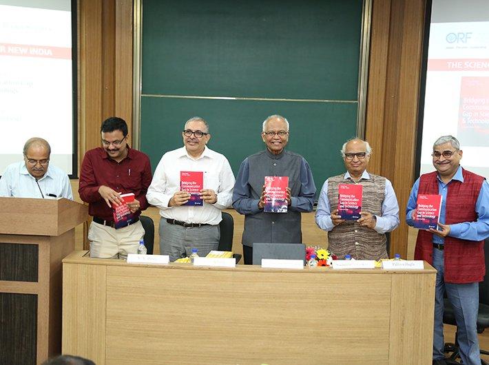 Dr Raghunath Mashelkar (fourth from the left)
