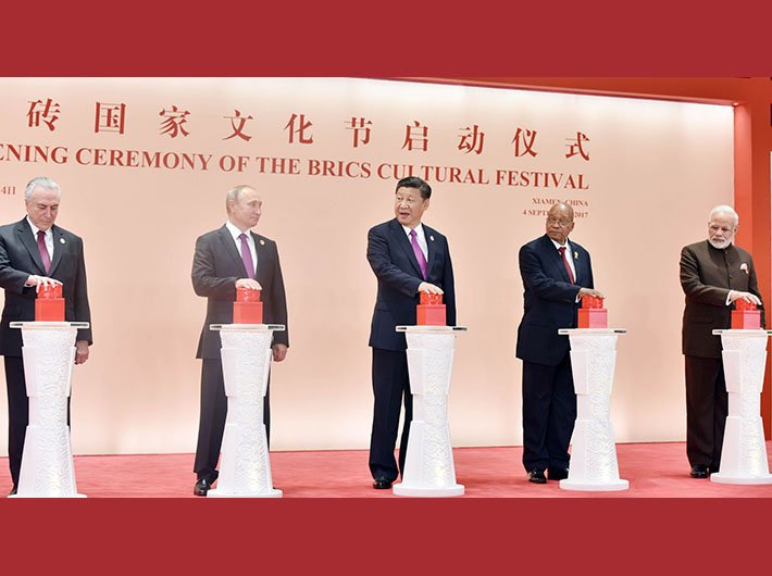 BRICS leaders at the opening ceremony of the BRICS Cultural Festival & Cultural Exhibition, in Xiamen, China