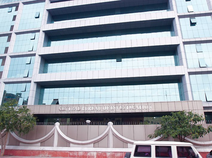 The mysterious case of CBI's legality