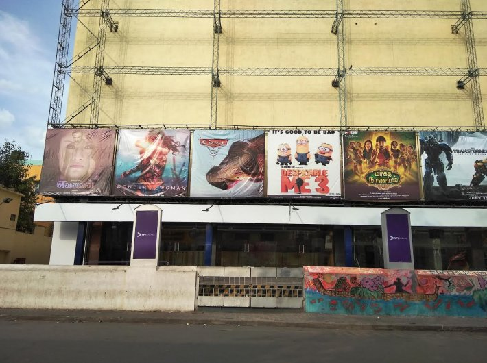 Chennai`s Sathyam cinema hall (Photo: Shivani Chaturvedi)