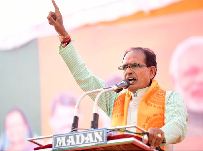 MP CM Shivraj Chouhan during a road show in Damoh (Photo: shiveajsinghchouhan.org)