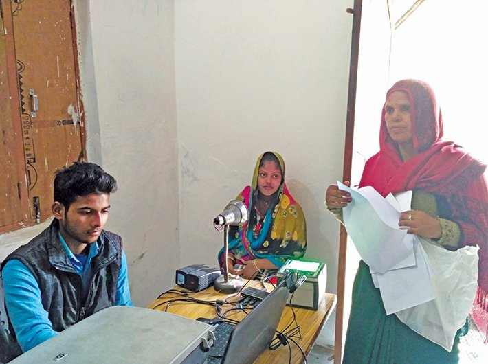 The CSC in Sultanpur village is changing the way government services are delivered