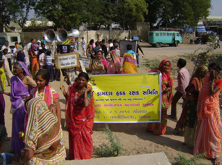 Anti-manual scavenging rally in Lakhtar taluka, Gujarat