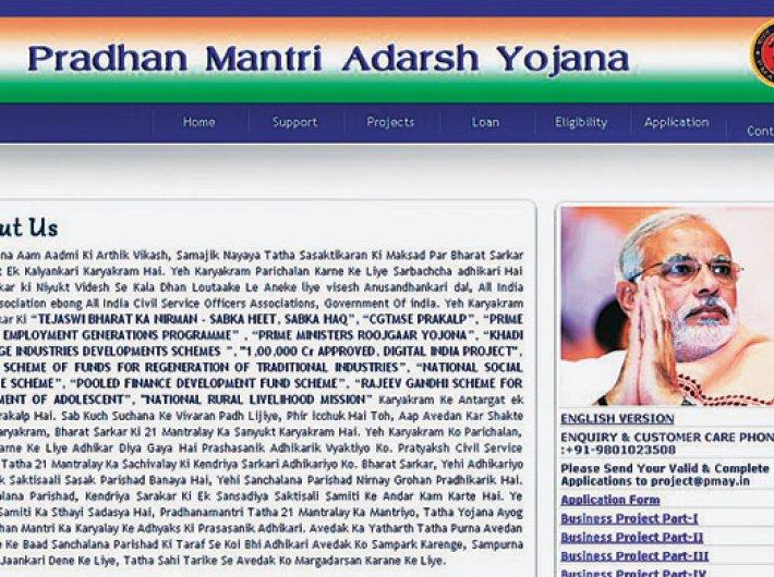 Fake website of prime minister`s office