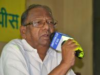 Basudeb Acharia, chairman, parliamentary standing committee on agriculture