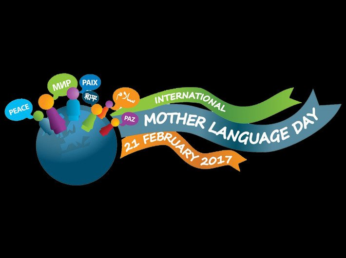 21st February is marked as International Mother Tongue day !