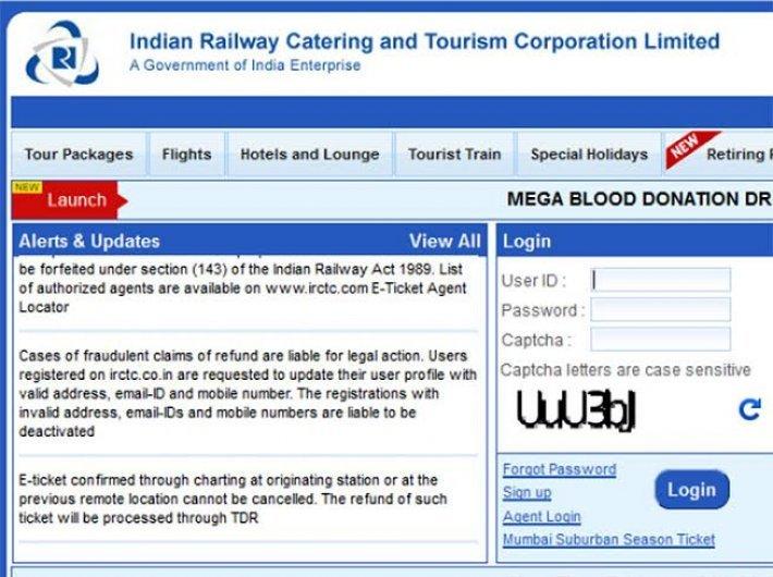 Screenshot of IRCTC website