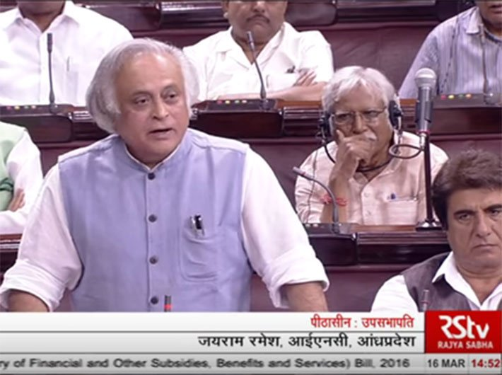Congress leader Jairam Ramesh