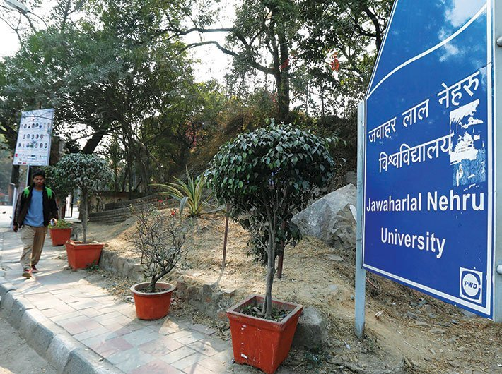 Jawaharlal Nehru University (Photo: Arun Kumar)