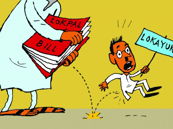 Lokpal can be set up without LoP, yes, but who's in hurry?