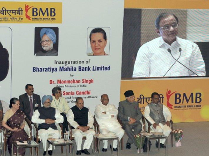 UPA inaugurating Bharatiya Mahila Bank in 2013