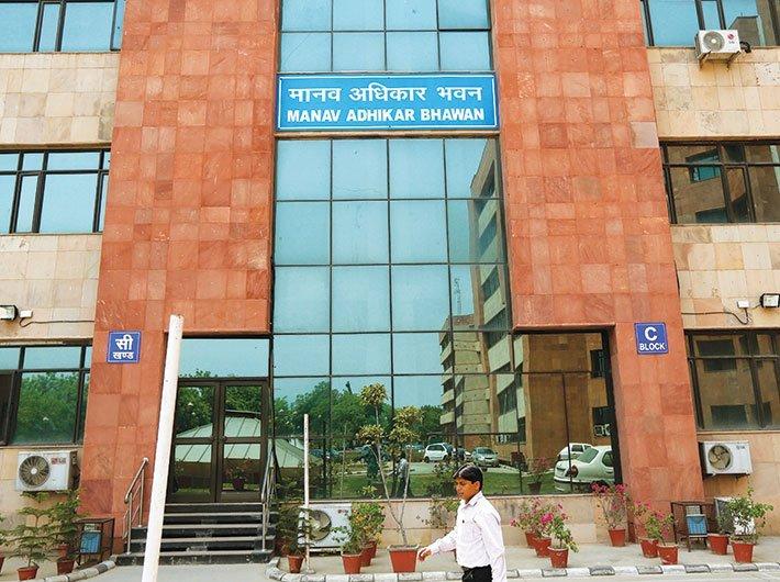NHRC building, New Delhi