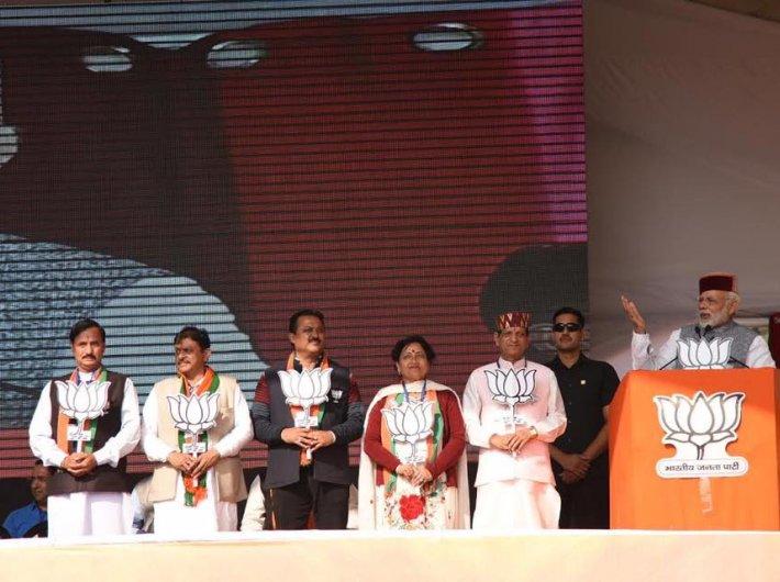 (Photo Courtesy: BJP)