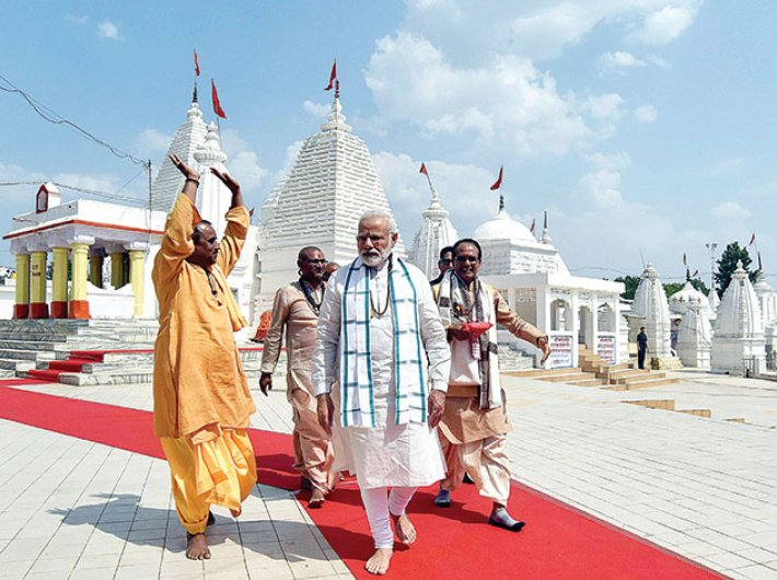 Prime minister Narendra Modi at Amarkantak during the closing ceremony of the yatra