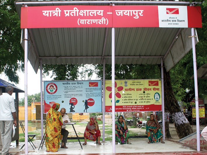This bus stop is the health centre in PM�s model village