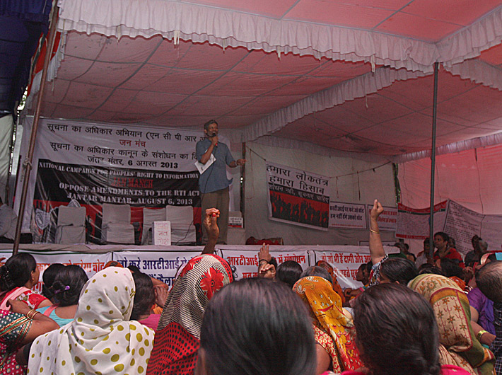 Nikhil Dey addresses the meet