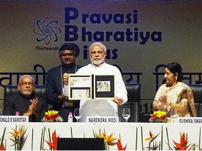 PM Narendra Modi at PBD 2015