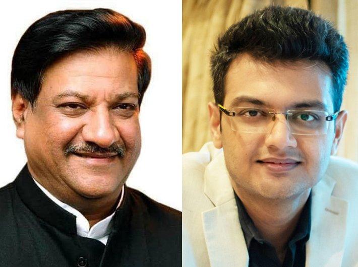 Probe agencies` credibility in doubt: Prithviraj Chavan