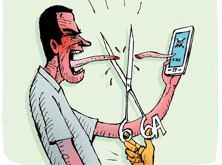 Social Media Harassment And Indian Cyber Law Governance Now