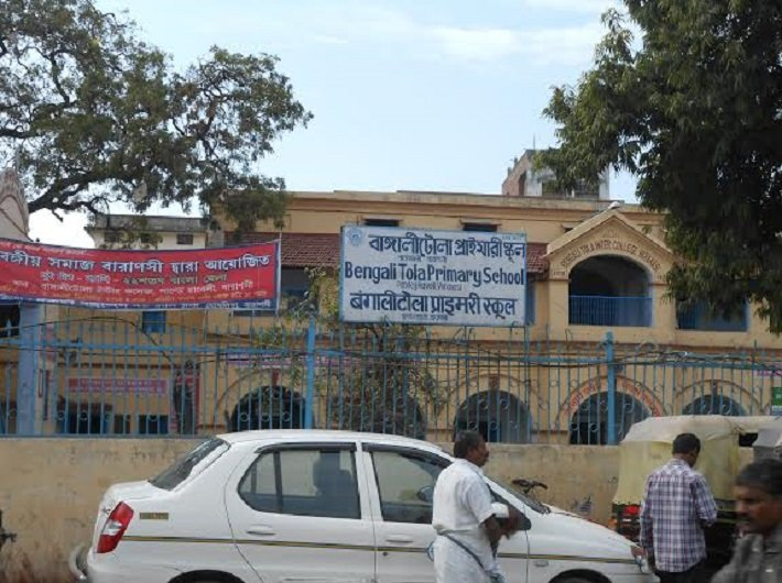 Bengali Tola locality in Varanasi