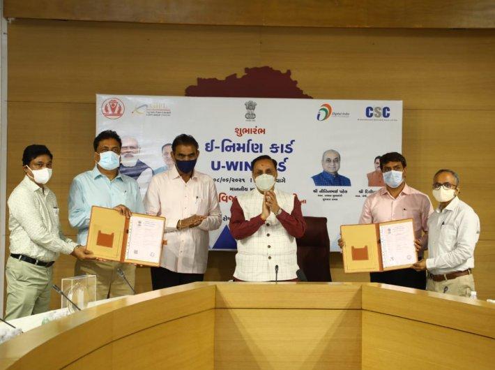 Gujarat chief minister Vijay Rupani launching the app
