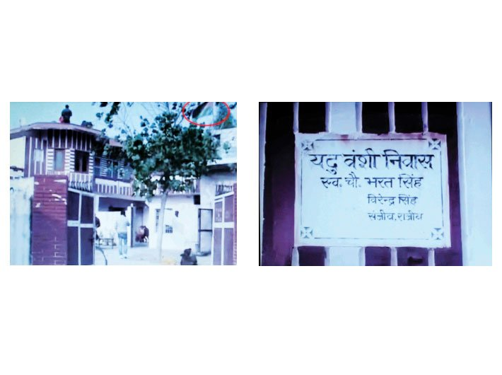 (Justice Virendra Singh`s home in Saharanpur flaunts the SP flag; The name plate of justice`s home, proudly called `Yaduvanshi Niwas`